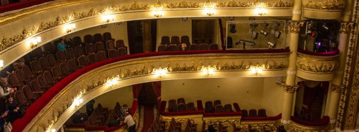 Театральний дайджест - Гостиница Запорожье Отель Театральный